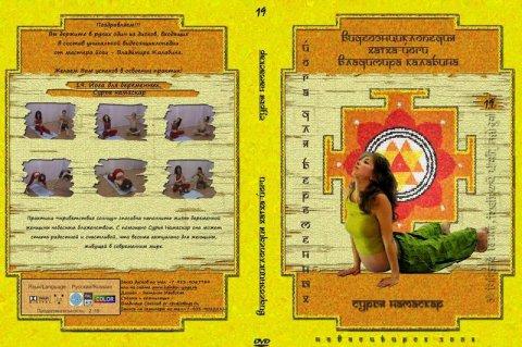 Хатха йога для начинающих хатха йога