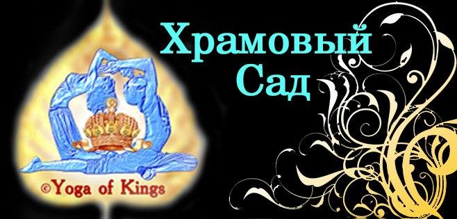xramovyj-sad