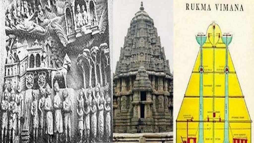 World-Mysteries-Vimanas-Ancient-UFO-And-Spaceships-World's-Unsolved-Mysteries